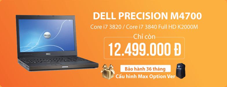 Dell Precision M4700 Maxoption